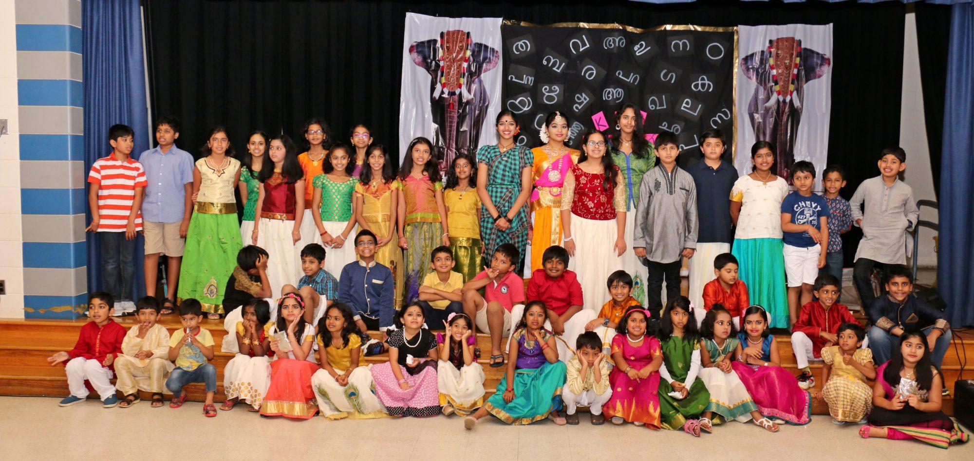 Kerala Cultural Society